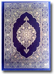 Al-Quran-Mushaf-Asli-Madina