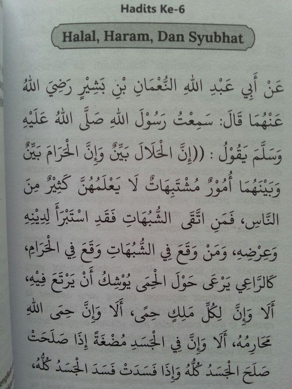 Buku Hadits Arba'in Nawawiyah Untuk Hafalan isi