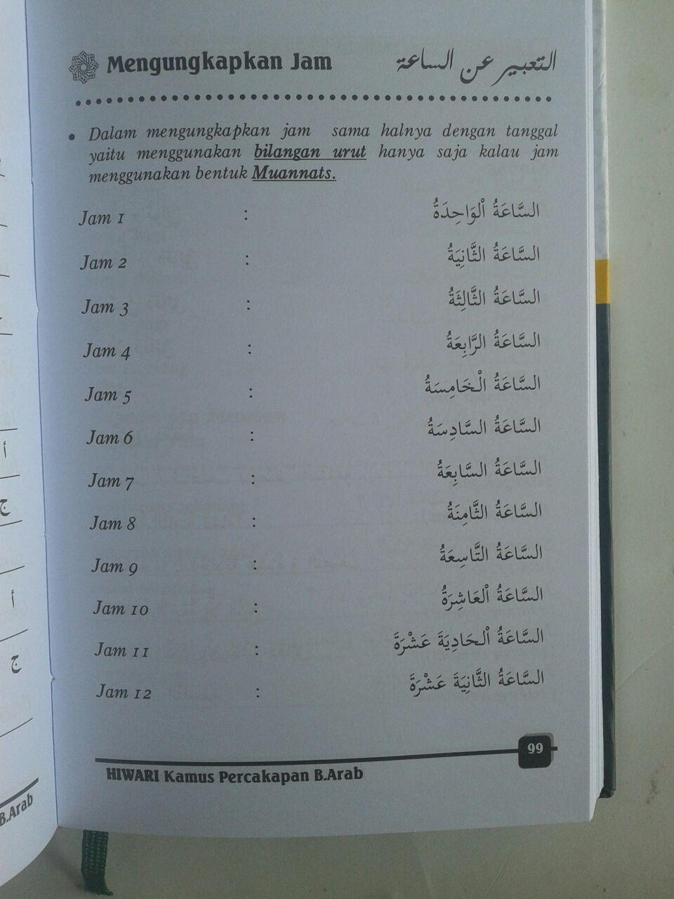 Buku Hiwari Kamus Percakapan Bahasa Arab isi 2