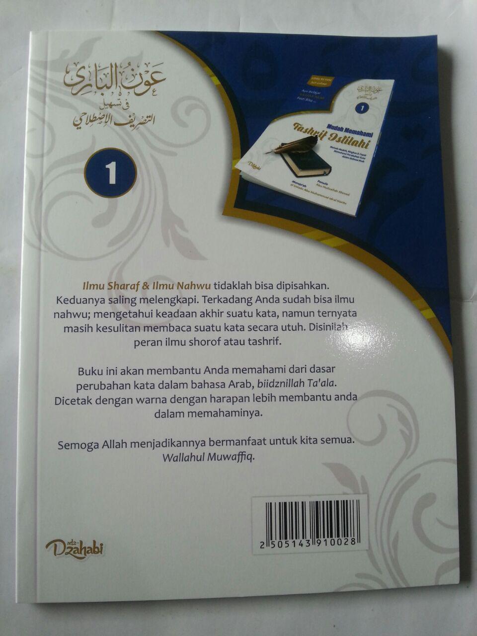 Buku Mudah memahami Tashrif Istilahi 1 Untuk Pemula cover 2