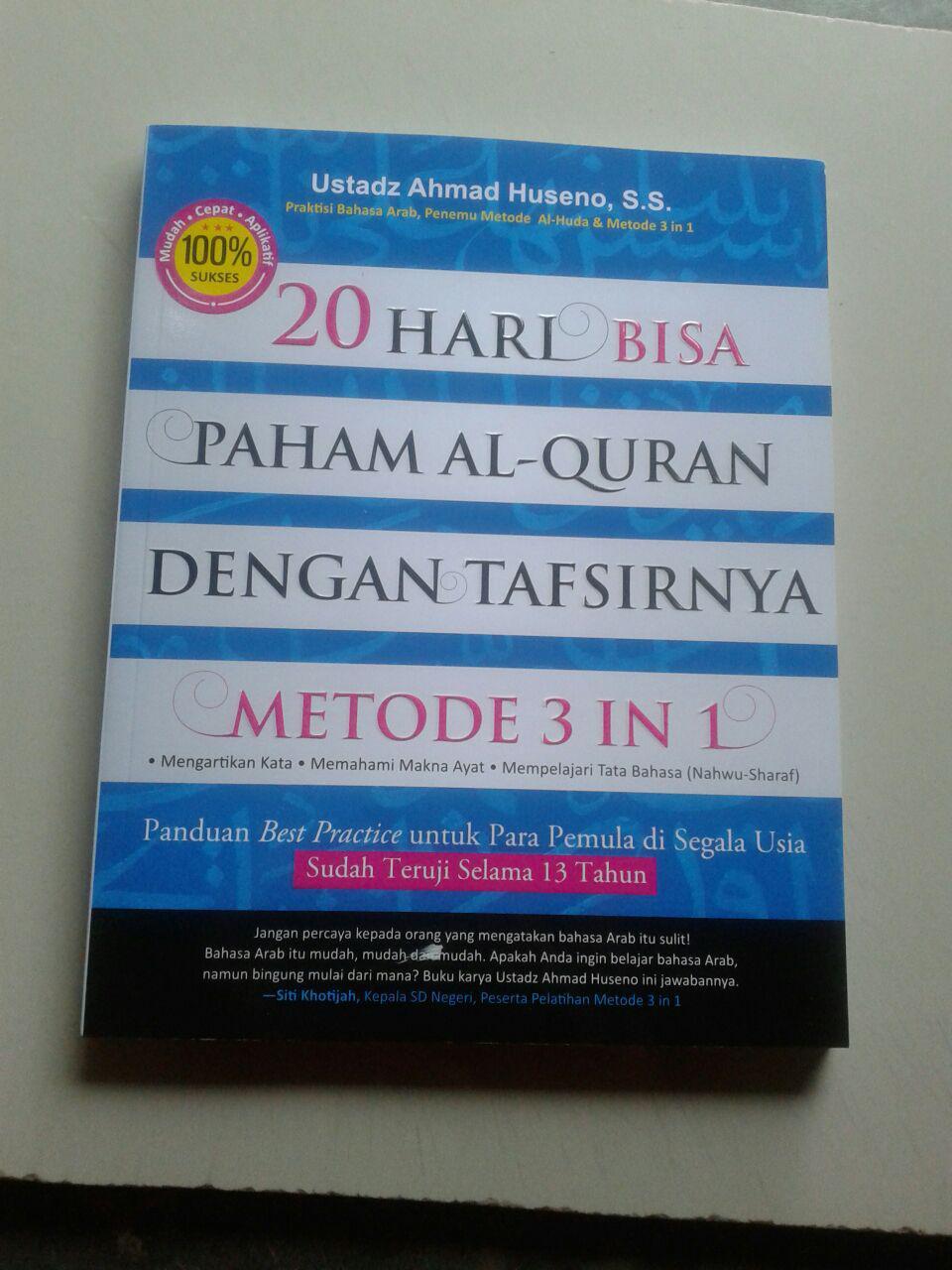 Buku 20 Hari Bisa Paham Al-Qur'an Dengan Tafsirnya Metode 3 IN 1 cover 2