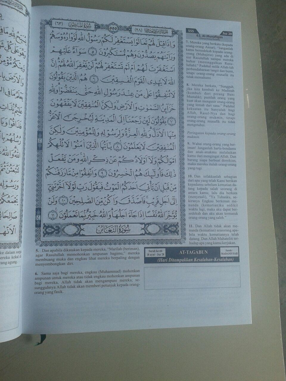 Al-Qur'an & Terjemah Mushaf Ar-Rusydi isi