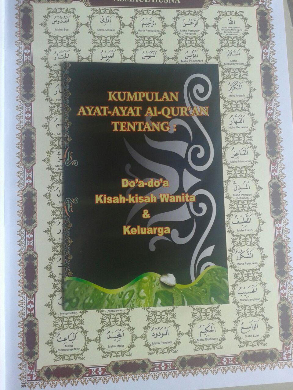 Al-Qur'an & Terjemah Mushaf Ar-Rusydi cover 2