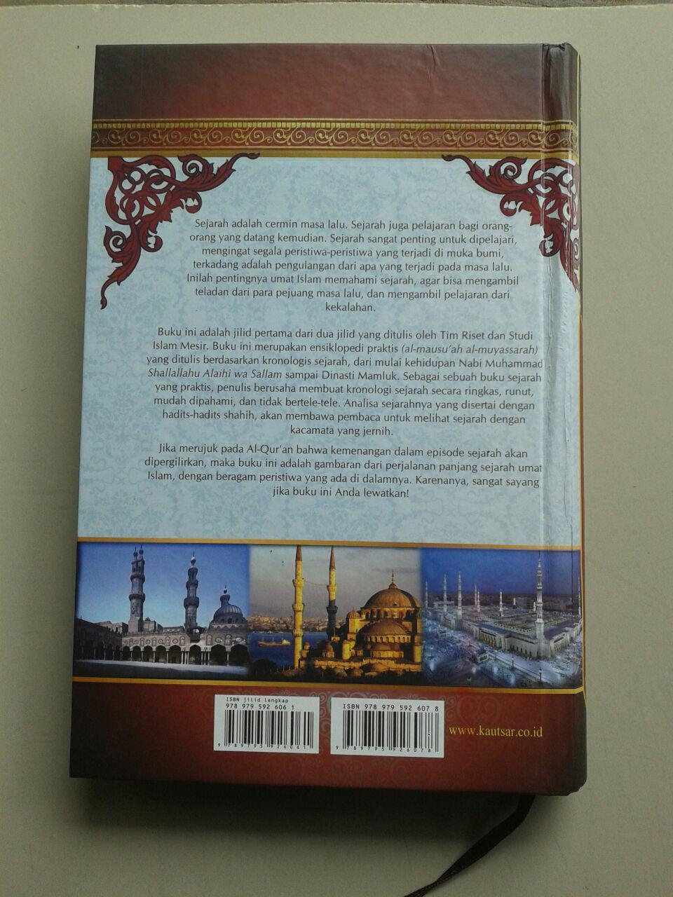 Buku Ensiklopedi Sejarah Islam Masa Kenabian-Daulah Mamluk set 2 Jilid cover