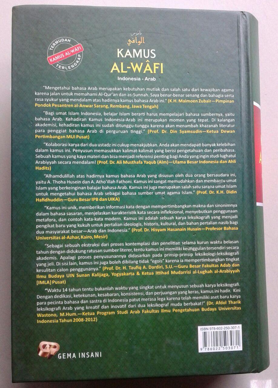Buku Kamus Al-Wafi Indonesia-Arab Termudah Terlengkap cover