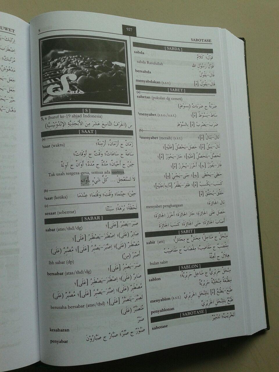 Buku Kamus Al-Wafi Indonesia-Arab Termudah Terlengkap isi