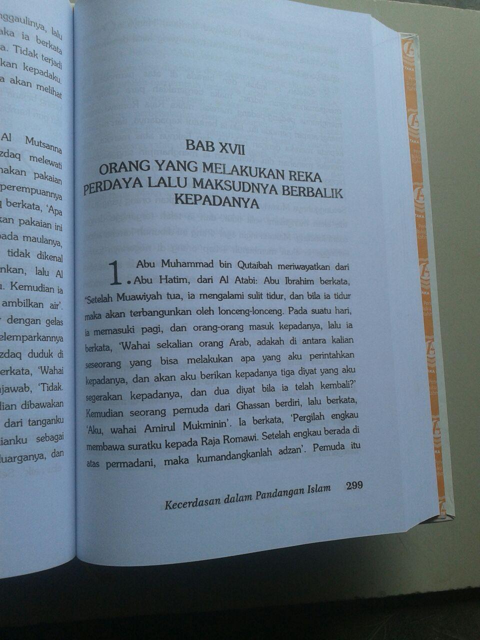 Buku Kecerdasan Dalam Pandangan Islam isi 3