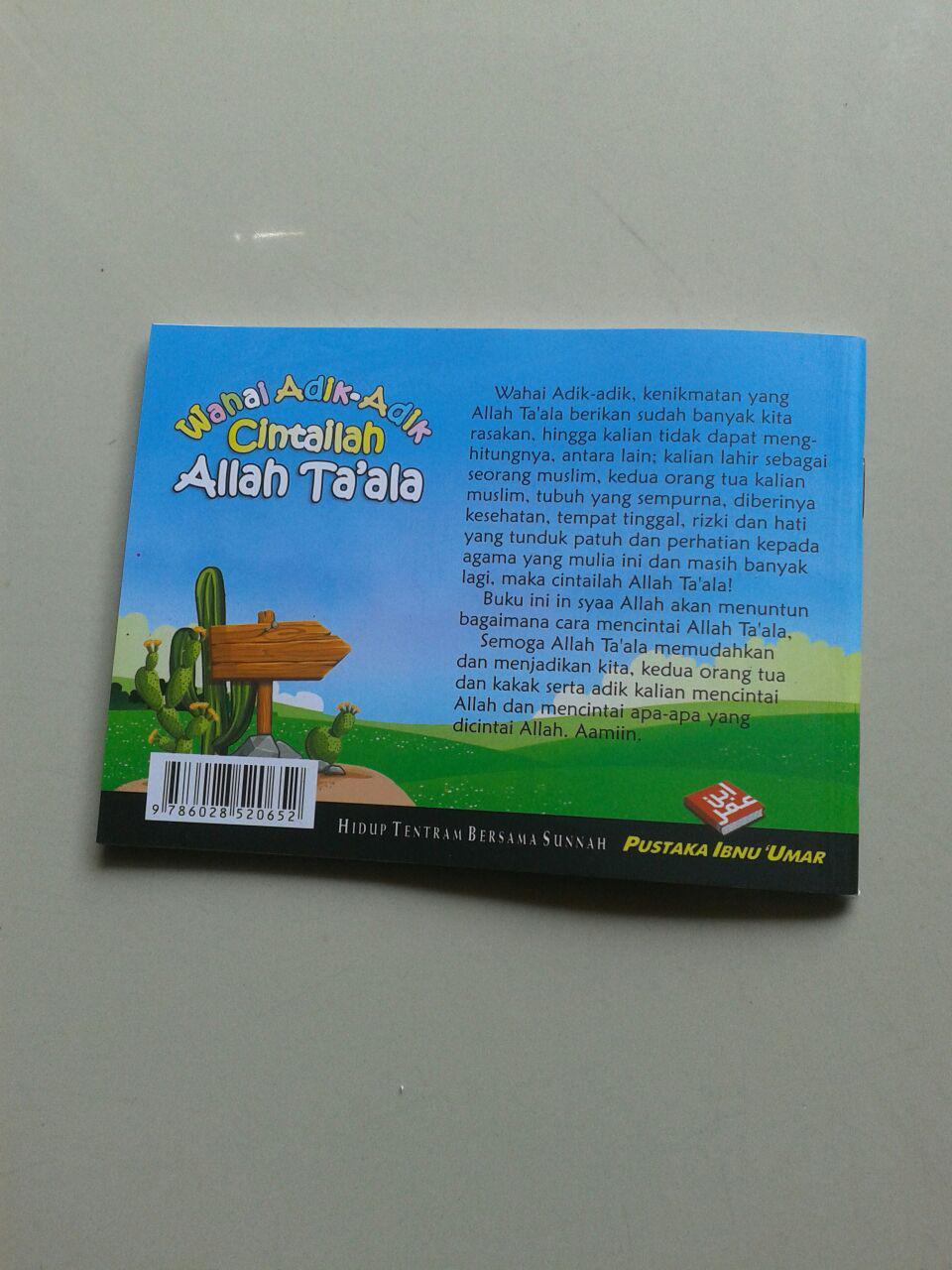 Buku Saku Anak Wahai Adik Adik Cintailah Allah Ta'ala cover 2
