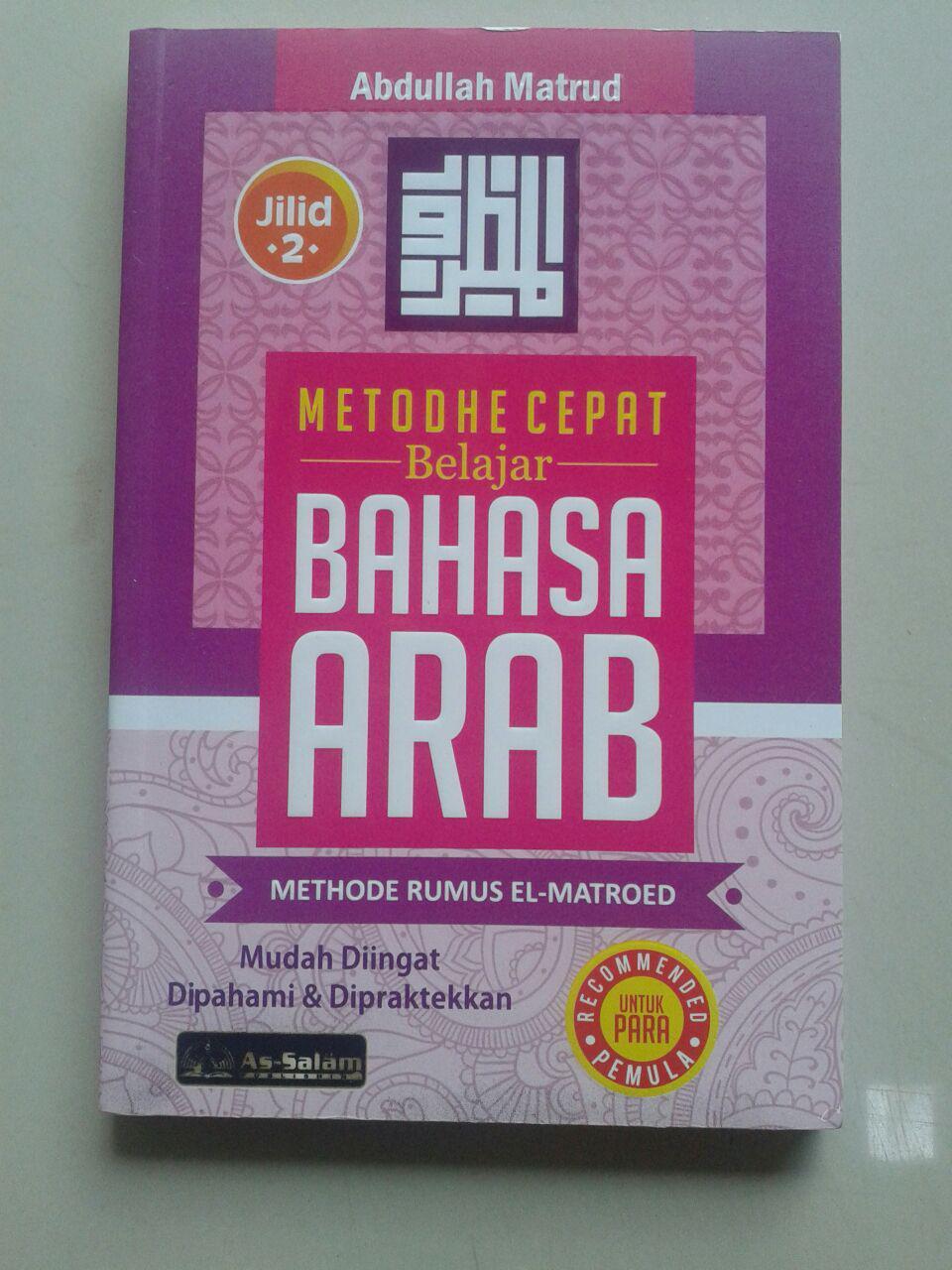 Buku Metode Cepat Belajar Bahasa Arab El-Matroed Jilid 2 cover 2
