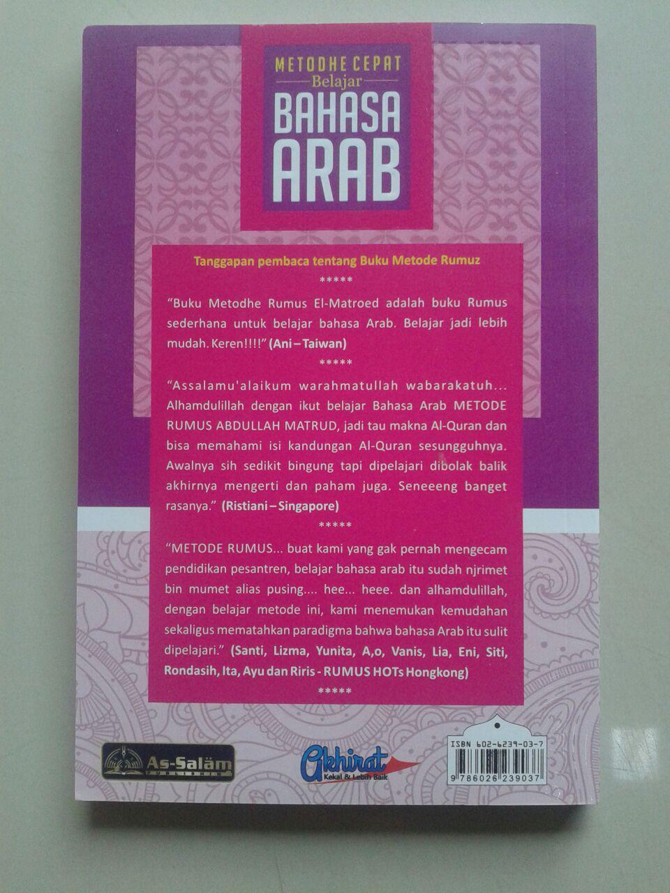 Buku Metode Cepat Belajar Bahasa Arab El-Matroed Jilid 2 cover