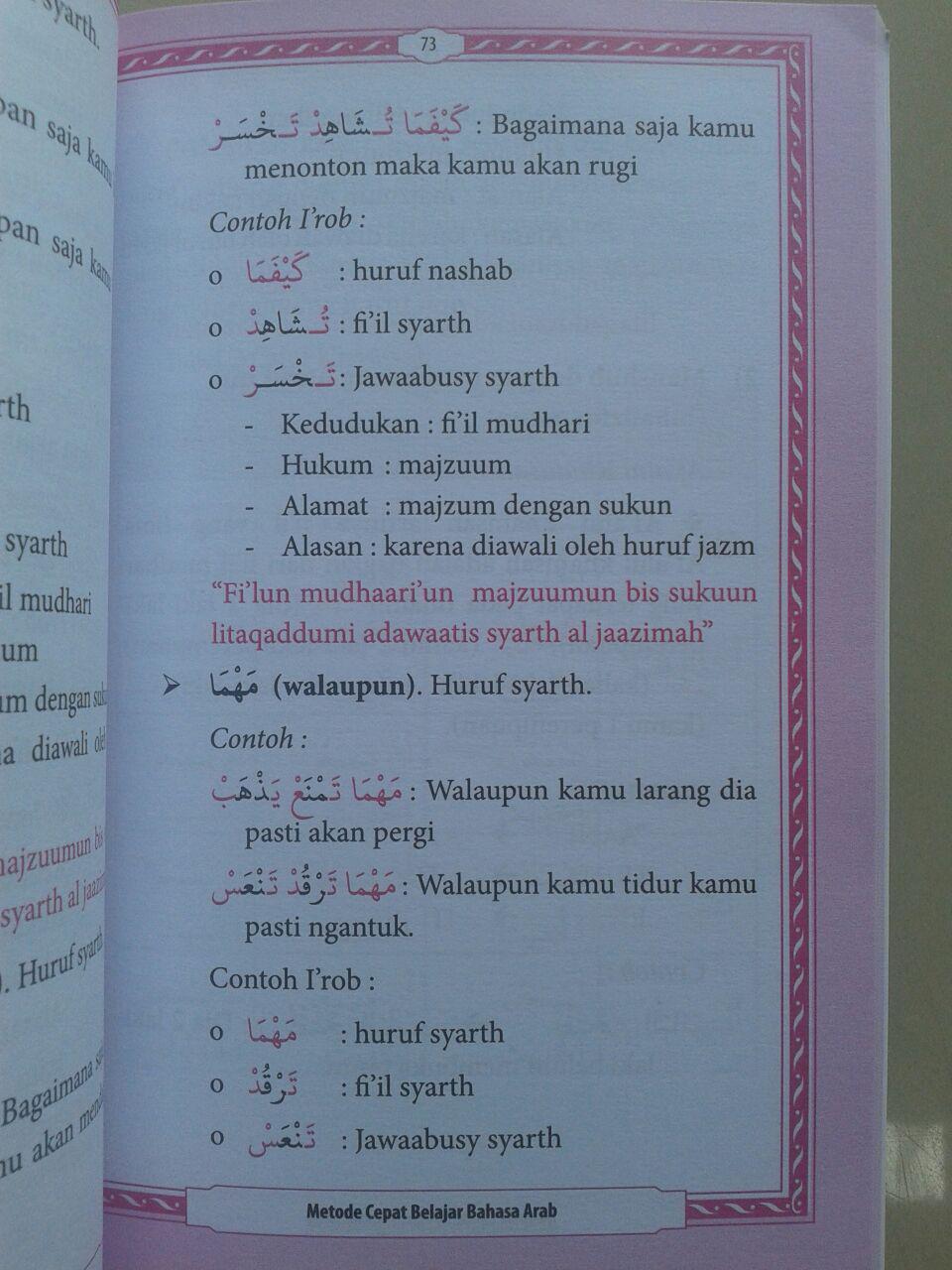 Buku Metode Cepat Belajar Bahasa Arab El-Matroed Jilid 2 isi 2