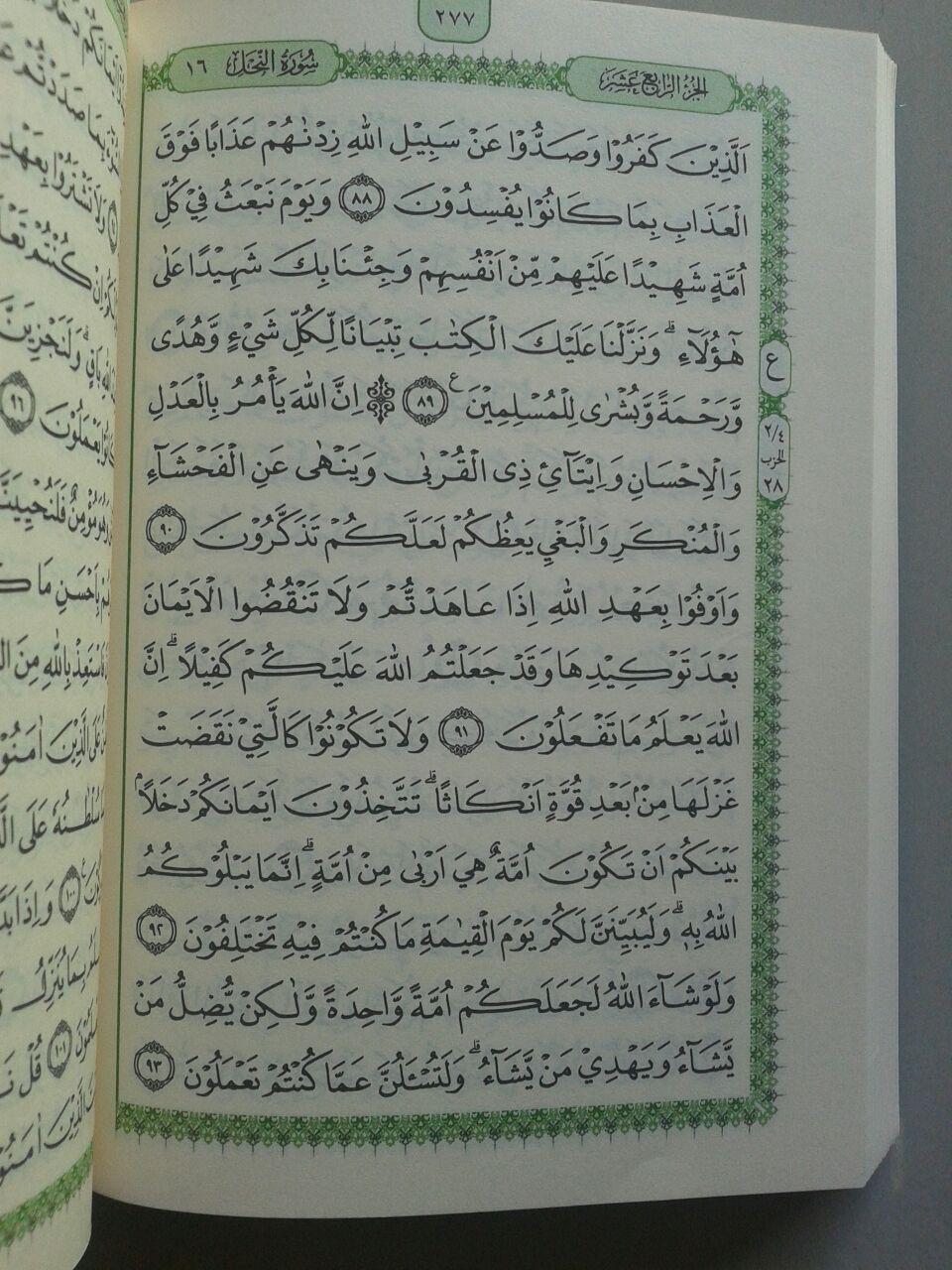 Al-Qur'an Tilawah Mushaf Mina Ukuran A6 isi 2
