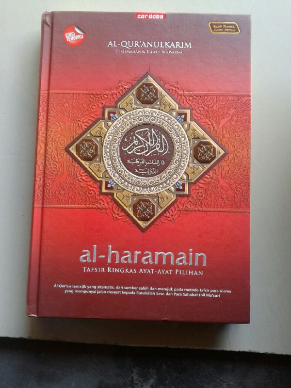 Al-Qur'an Terjemah & Tajwid Warna Al-Haramain Tafsir Ringkas Ayat-ayat isi 3