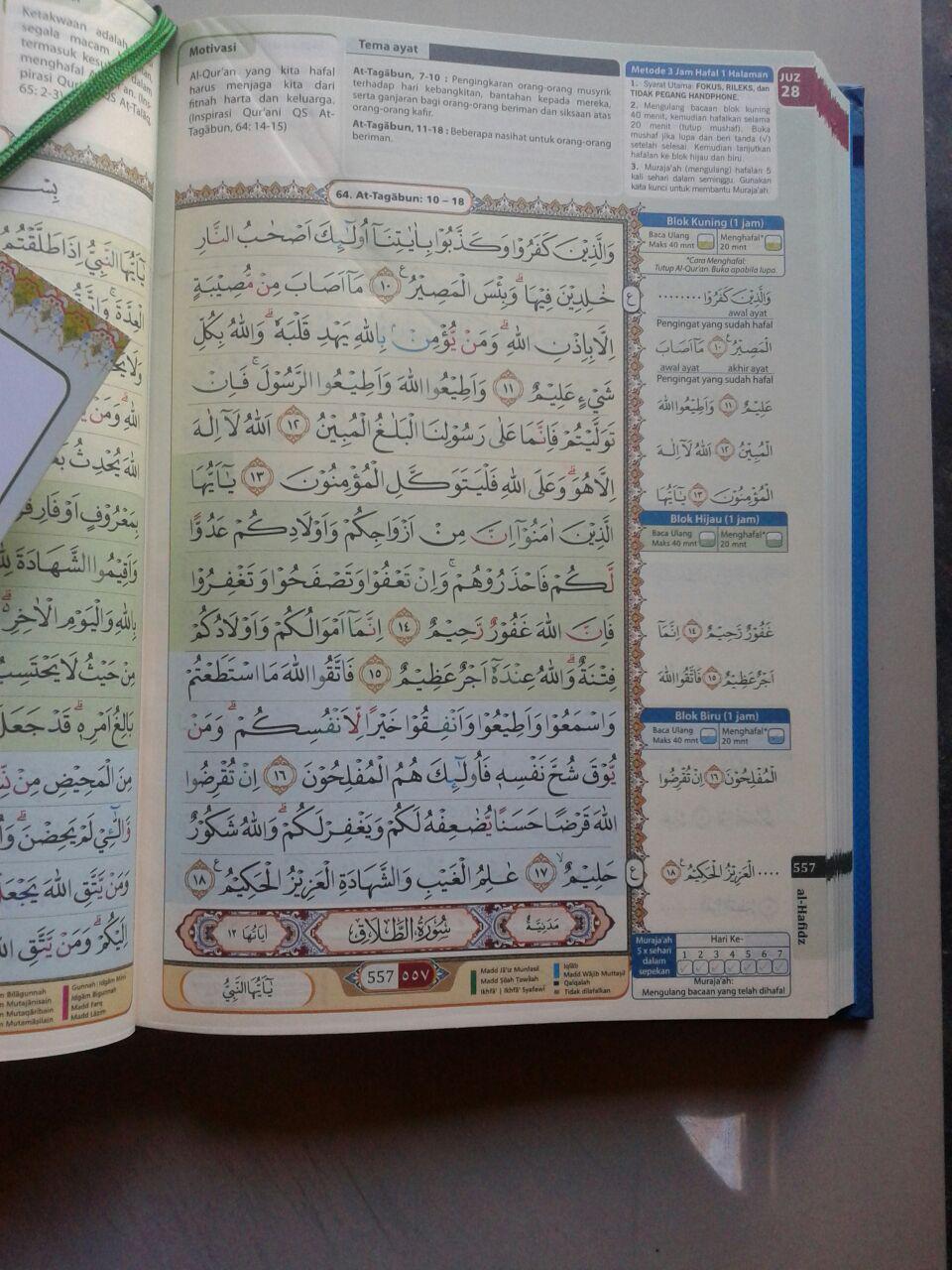 Al-Qur'an Hafalan Al-Hafidz Metode 3 jam Hafal 1 Halaman Ukuran A5 isi