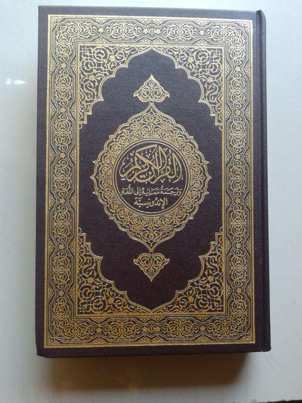 Al-Qur'an Mushaf Dan Terjemahnya Ukuran A5 cover