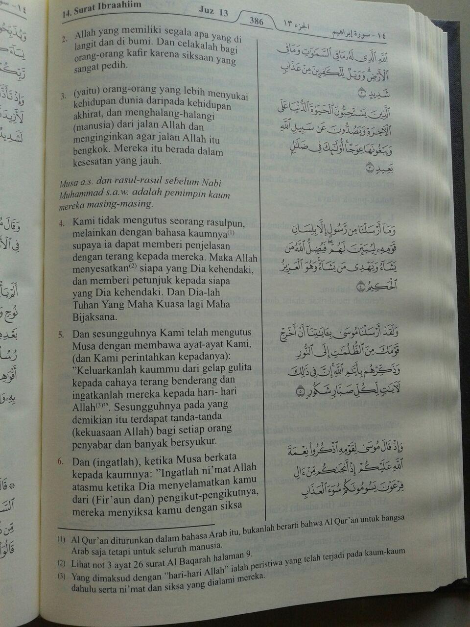Al-Qur'an Mushaf Dan Terjemahnya Ukuran A5 isi 2