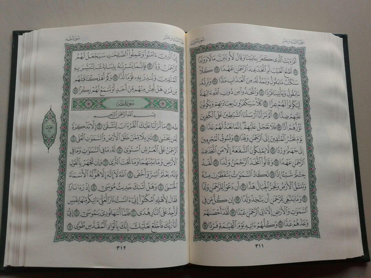 Al-Qur'an Mushaf Ukuran A5 isi