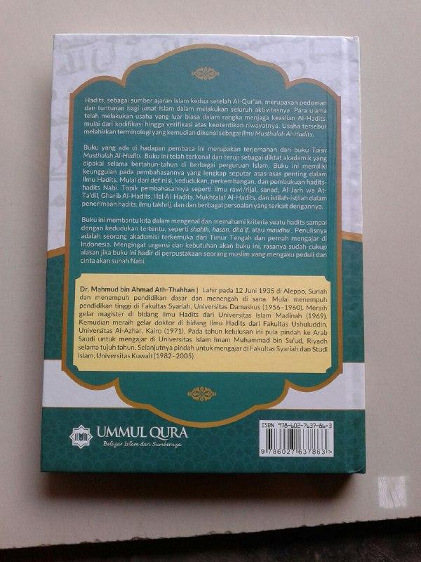 Buku Dasar Dasar Ilmu Hadits Sejarah Ilmu Rawi Sanad Matan Mutawattir cover