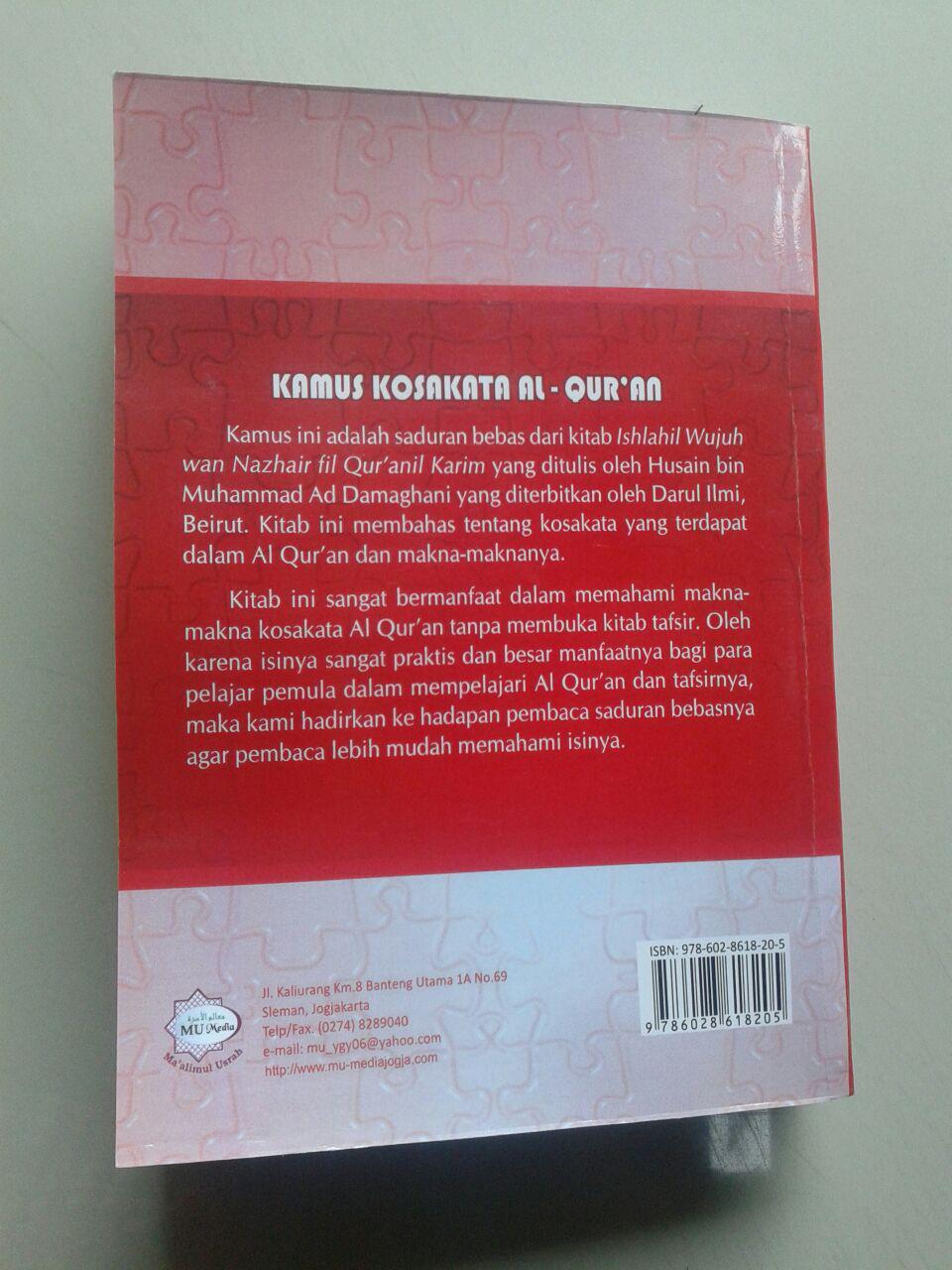 Buku Kamus Kosa Kata Al-Qur'an cover