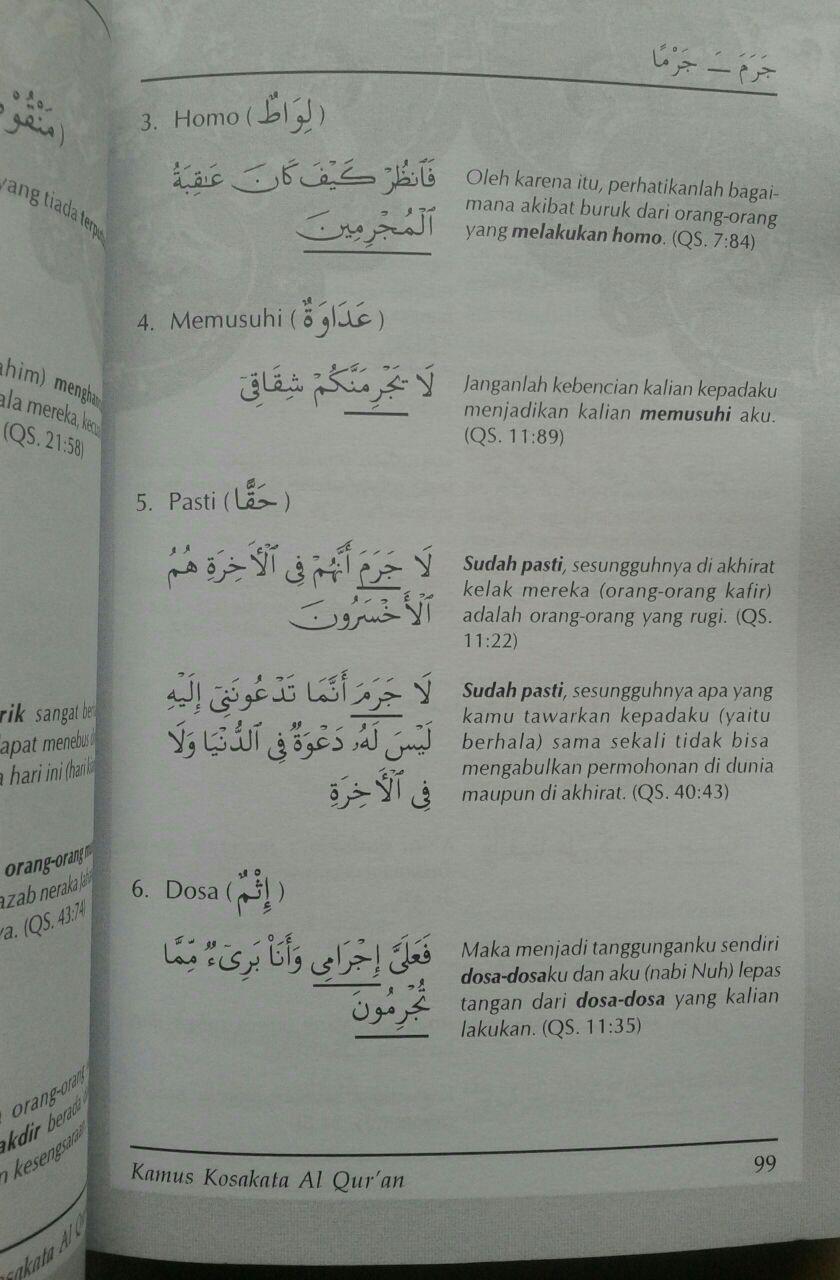 Buku Kamus Kosa Kata Al-Qur'an isi