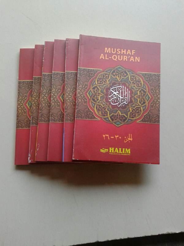 Al-Qur'an Mushaf Halim Nur Jeddah Per 5 Juz Set 6 Jilid cover 2