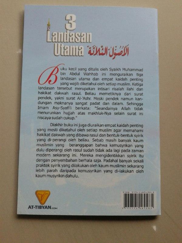Buku 3 Landasan Utama Al-Utsul Ats-Tsalatsah cover 2