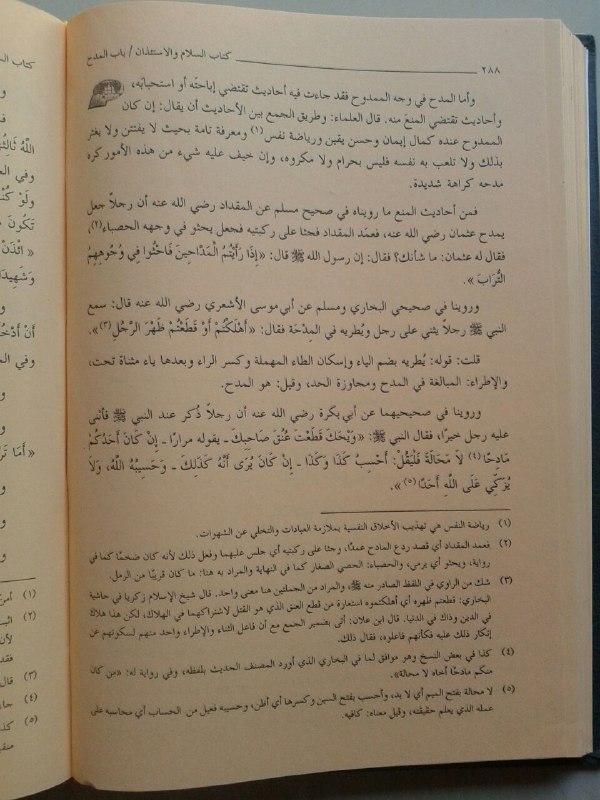 Kitab Al-Adzkar An-Nawawiyah isi