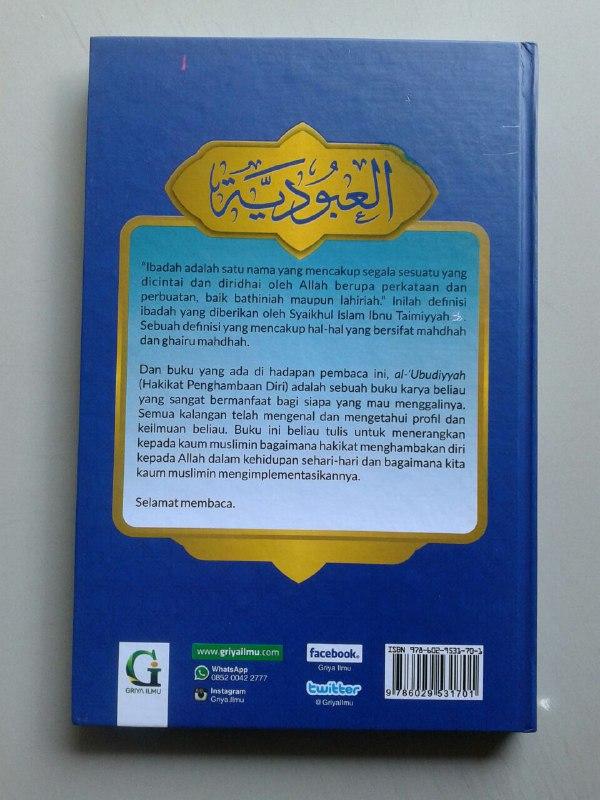 Buku Al-'Ubudiyyah Hakikat Penghambaan Diri cover 2