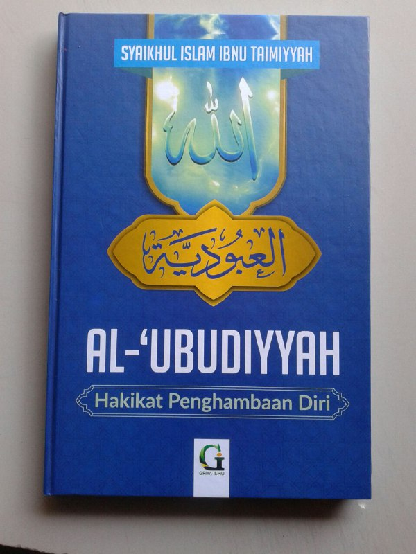 Buku Al-'Ubudiyyah Hakikat Penghambaan Diri cover