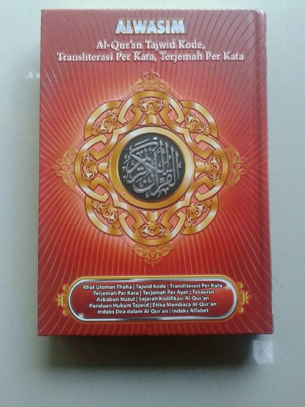 Al-Quran Alwasim Tajwid Kode Transliterasi Terjemah Per Kata Ukuran A5 cover