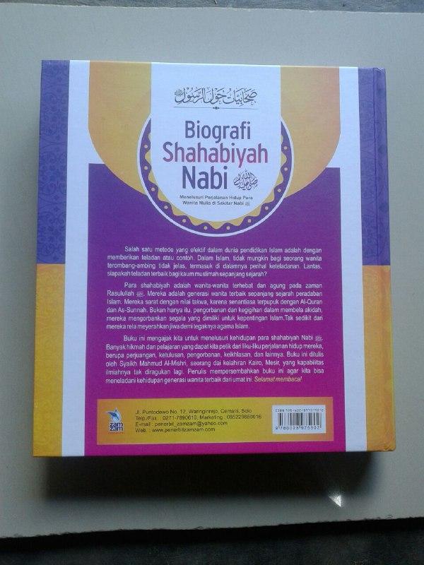 Buku Shahabiyah Nabi Perjalanan Hidup Wanita Mulia Di Sekitar Nabi cover 2