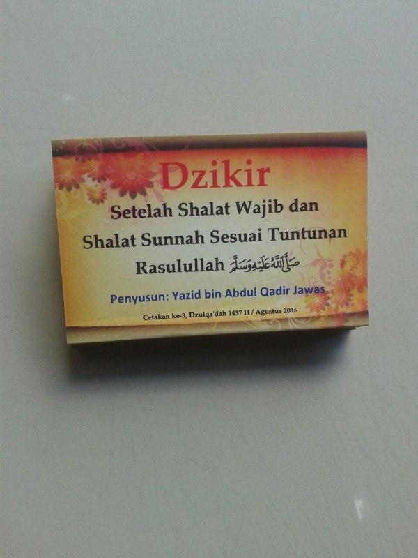 Buku Saku Dzikir Setelah Shalat Wajib Dan Shalat Sunnah (Lipat) cover 2