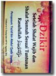 Buku Saku Dzikir Setelah Shalat Wajib Dan Shalat Sunnah (Lipat)