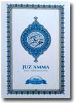 Buku Juz 'Amma Dan Terjemahnya Plus Dzikir Pagi & Petang