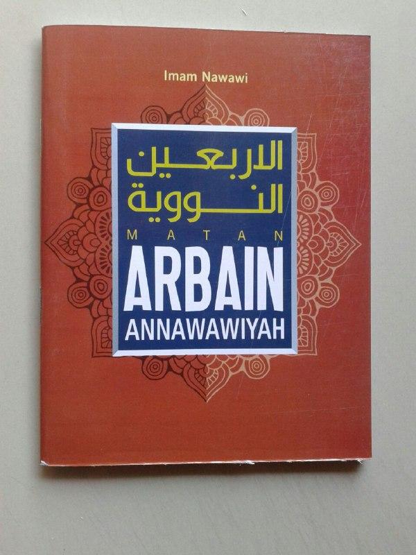 Buku Saku Matan Arbain Annawawiyah cover