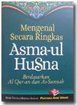 Buku Saku Mengenal Secara Ringkas Asma-ul Husna
