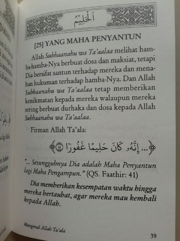 Buku Saku Mengenal Secara Ringkas Asma-ul Husna isi