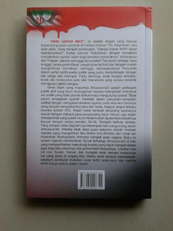 Buku Mewaspadai Kudeta Syi'ah Sejarah Ahlussunnah Di Iran cover 2