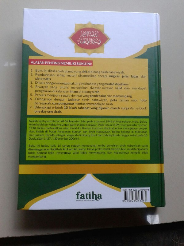 Buku Sirah Nabi Muhammad Manfaat Mempelajari Sirah Peta Zaman Nabi cover 2