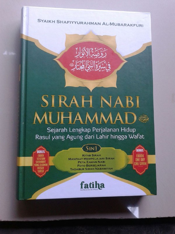 Buku Sirah Nabi Muhammad Manfaat Mempelajari Sirah Peta Zaman Nabi cover