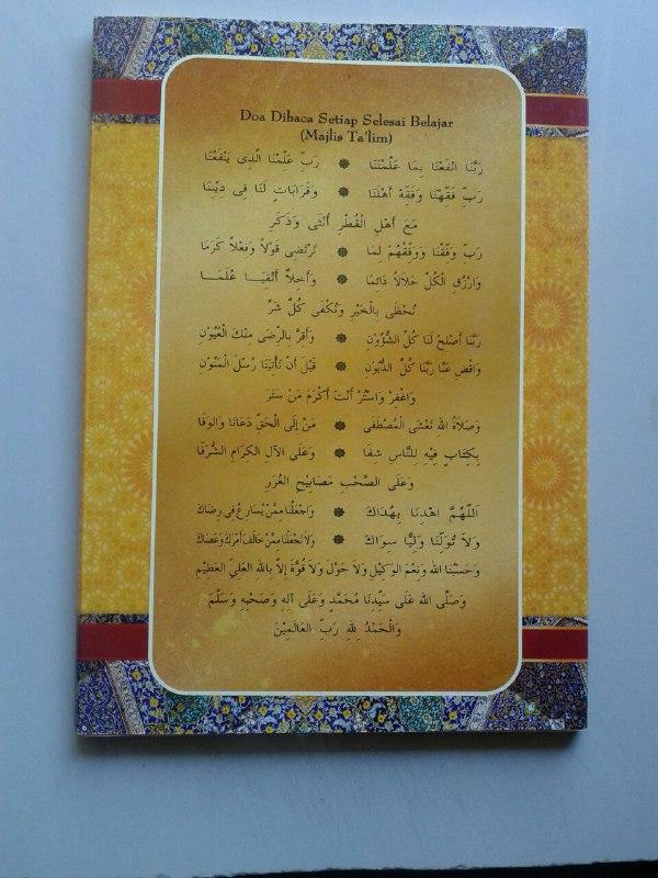 Kitab Syarah Al'Alamah Ibnu Aqil 'Alal Alfiyyah Ibnu Malik cover 2