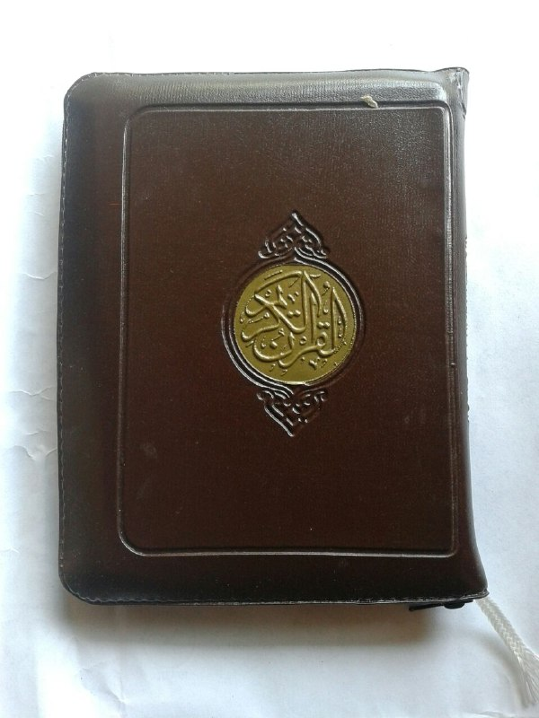 Al-Qur'an Mushaf Beirut Rasm Utsmani Resleting Ukuran A6 cover