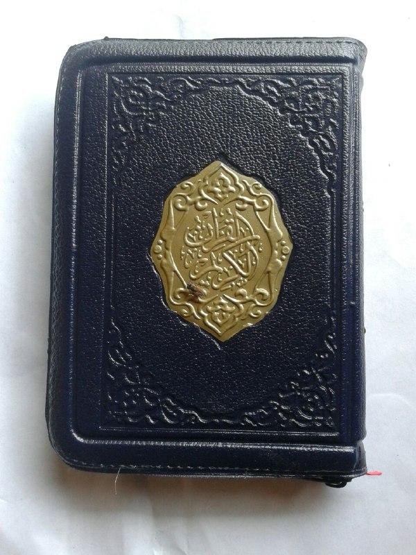 Al-Qur'an Mushaf Rasm Utsmani Resleting Ukuran A6 cover