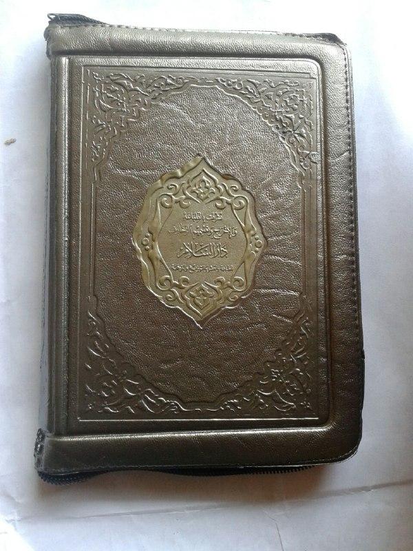 Al-Qur'an Mushaf Beirut Resleting Ukuran B6 cover