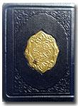 Al-Qur'an Mushaf Rasm Utsmani Resleting Ukuran A6