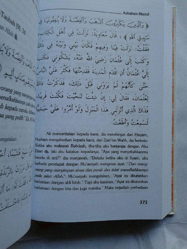 Buku Ash-Shahih Al Musnad Min Asbab An-Nuzul isi 3