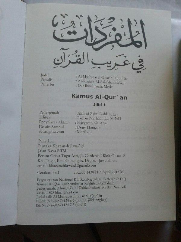 Buku Kamus Al-Qur'an Penjelasan Lengkap Makna Kosa Kata Asing (Gharib) isi 3