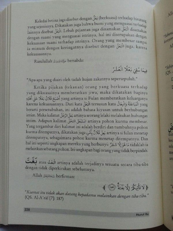 Buku Kamus Al-Qur'an Penjelasan Lengkap Makna Kosa Kata Asing (Gharib) isi