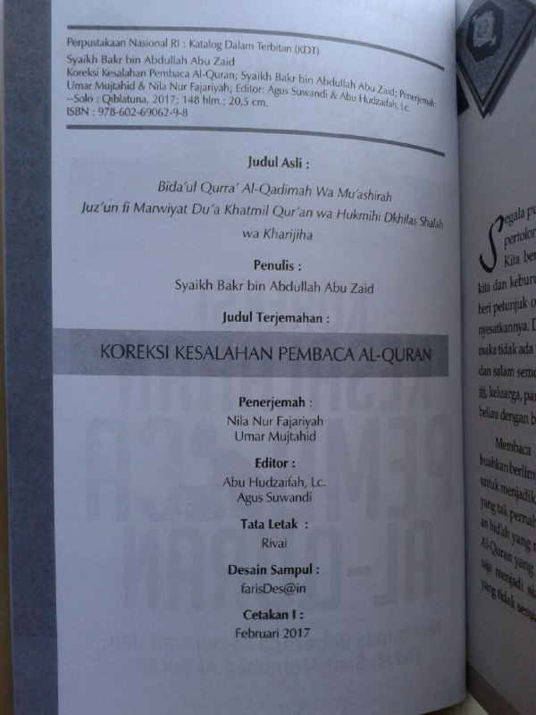 Buku Koreksi Kesalahan Pembaca Al-Qur'an Mengupas Beberapa Kekeliruan isi 3