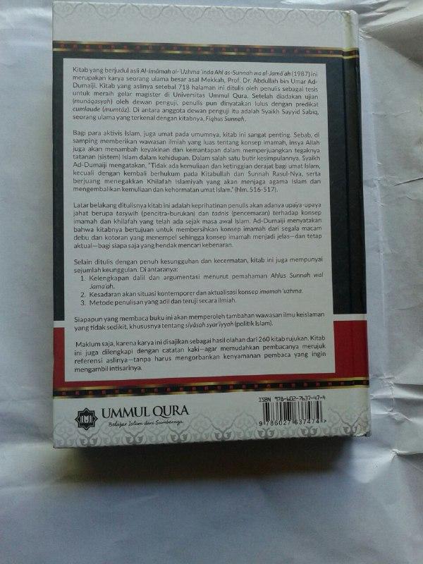 Buku Imamah 'Uzhma Konsep Kepemimpinan Dalam Islam cover 2